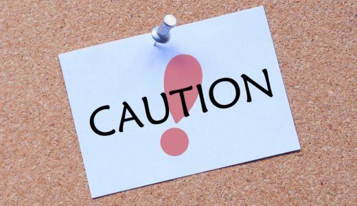オンラインカジノは危険なのか?初心者にもわかりやすく解説しよう