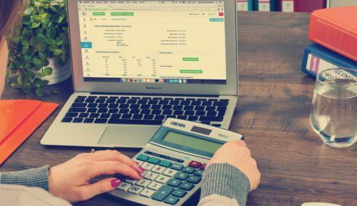 FXの確定申告のやり方!税金はいくらからかかる?