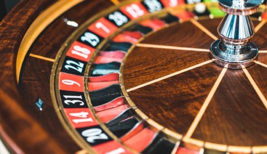 オンラインカジノで稼ぐコツとは?